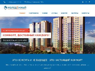 molodegny.ru справка.сайт