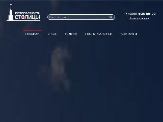 mos-sb.ru справка.сайт