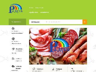 mpk-radyga.ru справка.сайт