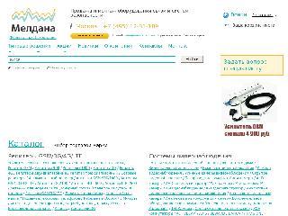 msk.meldana.com справка.сайт