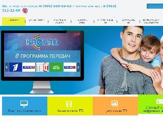 mupkaskad.ru справка.сайт