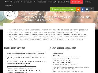 myvmeste.ru справка.сайт