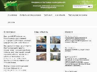 nelt.ru справка.сайт
