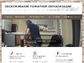 ops-01.ru справка.сайт