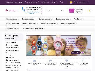 patbom.ru справка.сайт