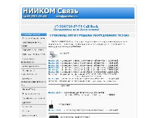 picstar.ru справка.сайт