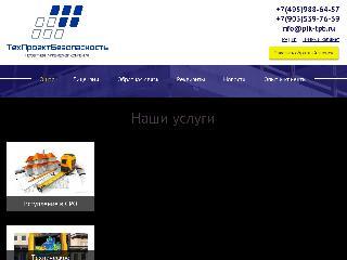 pik-tpb.ru справка.сайт