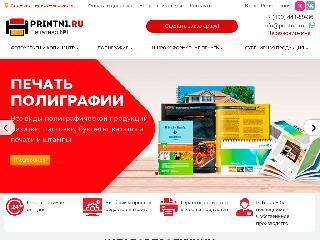 printn1.ru справка.сайт