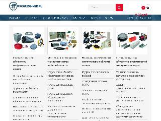 progress-msk.ru справка.сайт