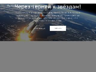 ps.bmstu.ru справка.сайт