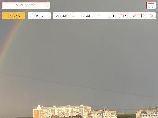 r-a-n.ru справка.сайт