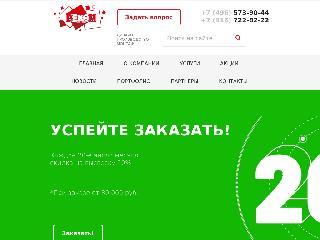 rekom-reklama.ru справка.сайт