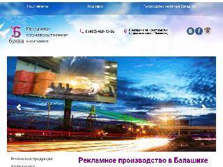 riabukva.ru справка.сайт