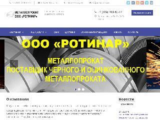 rr-grup.ru справка.сайт