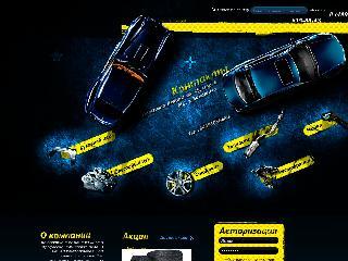 rsstar.ru справка.сайт