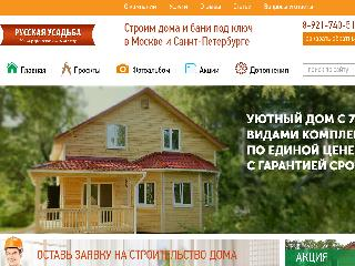rysadba.ru справка.сайт