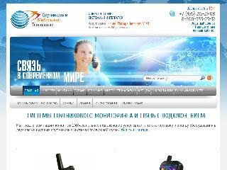 satmobile.ru справка.сайт