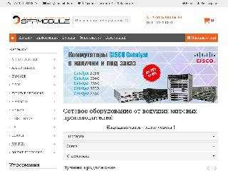 sfpmodule.ru справка.сайт