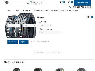 shini-diski33.ru справка.сайт