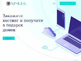 simurghost.ru справка.сайт