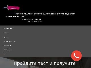 sk-megalit.ru справка.сайт