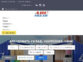 sklad-moscow.ru справка.сайт