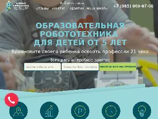 sm-mech.ru справка.сайт