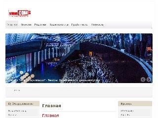 soundcom.ru справка.сайт