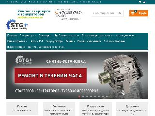 stargen-plus.ru справка.сайт