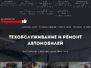 sto-good.ru справка.сайт