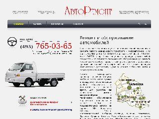 stobal.ru справка.сайт