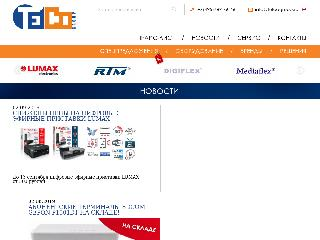 telcogroup.ru справка.сайт