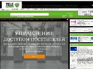 telegreen.ru справка.сайт