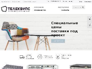 teqs.ru справка.сайт