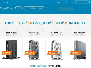 tonk.ru справка.сайт