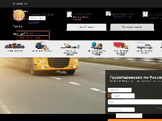 transglobal24.ru справка.сайт