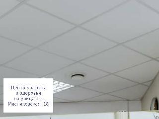 tsentr-krasoty-i-zdorovya-na-ulitse-1-ya-myasnikovskaya-18.obiz.ru справка.сайт