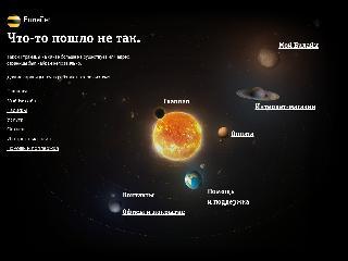 tv.beeline.ru справка.сайт