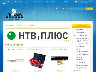 tvnadom.ru справка.сайт