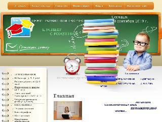 umnrebenok.ru справка.сайт