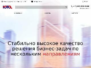 uta50.ru справка.сайт