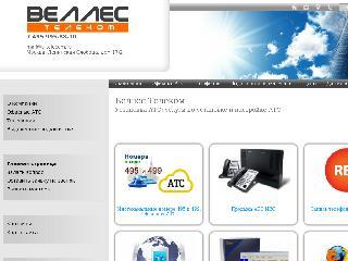 v-telecom.ru справка.сайт