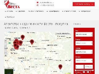 vestareal.ru справка.сайт