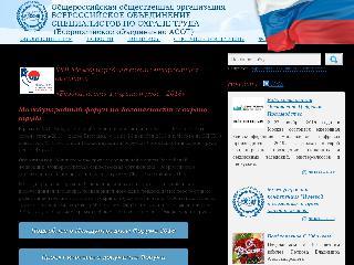 vosot.ru справка.сайт
