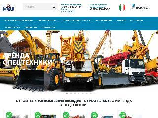 vovdi.ru справка.сайт