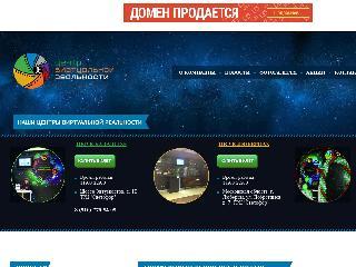 vrcenter.ru справка.сайт