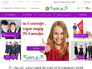 www.1klac.ru справка.сайт