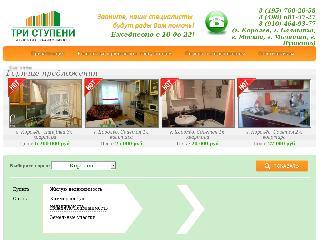 www.3stypeni.ru справка.сайт