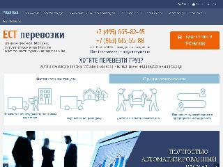 www.777cargo.ru справка.сайт