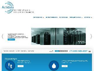 www.actidata.ru справка.сайт